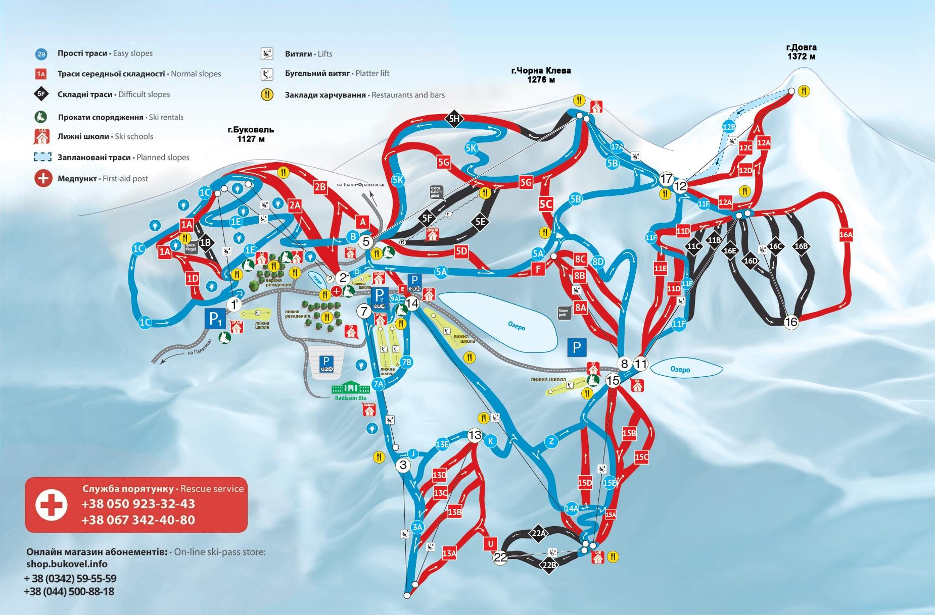 Схема лыжных трасс