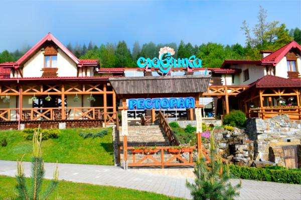 Готель 'Слов'янка'
