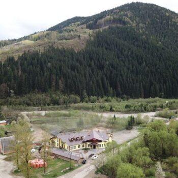 Отель-ресторан Межгорье: панорама