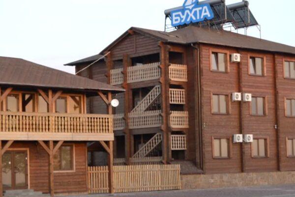 Отель «Бухта»